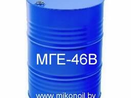 Масло МГЕ-46В