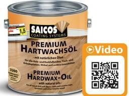 Масло с твердым воском Saicos 3200 - 0. 75l