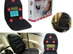 Массажная накидка на сидение Massage Seat Topper JB-100С