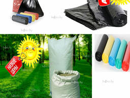 Мешки для мусора. Пакеты для мусора. Мусорные мешки.