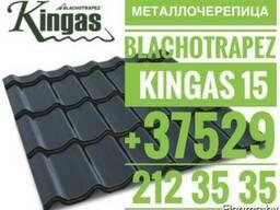 Металлочерепица BlachoTrapez Kingas 15