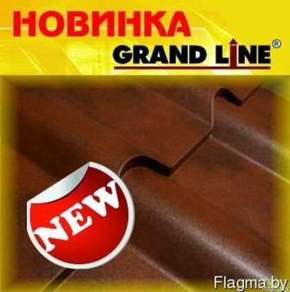 Металлочерепица Grand Line Kamea (Камея) - стильное решение