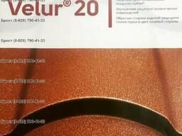 Металлочерепица с покрытием Velur®20 в Бресте
