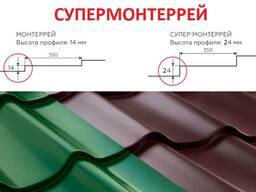 Металлочерепица СуперМонтеррей, 0. 45, мат структурный