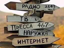 Международная реклама в Польше, России и странах СНГ