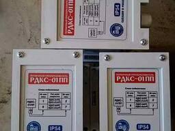 Микроволновые устройства контроля скорости РДКС-01 и РДКС-01А.
