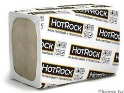 Минвата ХотРок Блок