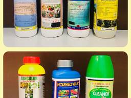 Modern Insecticide Limited Dubai UAE