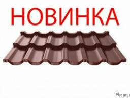Модульная металлочерепица «Максима».