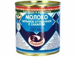 Молоко сгущенное с cахаро 8,5%, 380 гр. Сгущенка. Глубокое