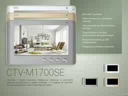 Монитор видеодомофона CTV-M1700 SE