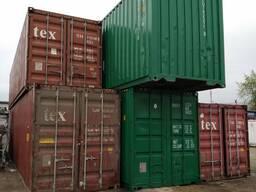 Морской контейнер 40 футов НС