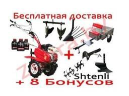 Мотоблок Shtenli 900 pro