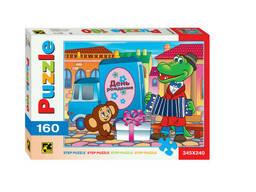 "Мозаика ""puzzle"" 160 ""Крокодил Гена"" С/м"