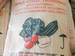 Мука доломитовая (30кг) - фото 1