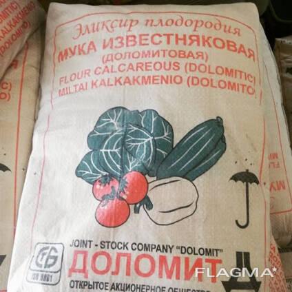 Мука доломитовая (30кг)