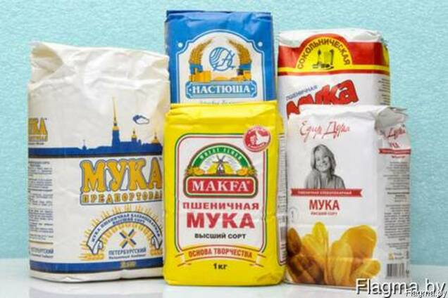 Мука пшеничная, высший сорт , оптом, фасованная в мешках по 50 кг . РФ.
