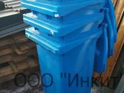 Мусорный контейнер 120 литров синего цвета