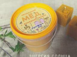 Мёд натуральный луговой сорта разнотравье