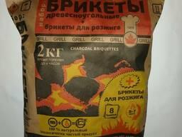 Набор: Брикет древесноугольный 2кг плюс брикет для розжига 8шт.