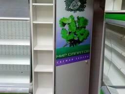 Набор холодильного оборудования