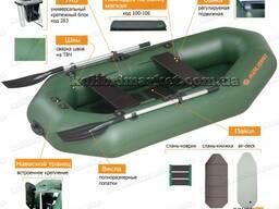 Надувная лодка Kolibri К290Т