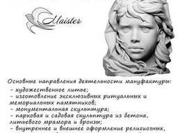 Награды статуэтки на заказ художественное литье из пластика! - фото 4