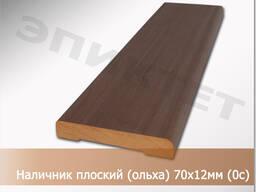 Наличник плоский ольх. из цельного материала 70х12мм (0с)