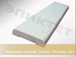 Наличник плоский сосн. 70х12мм (Ext)