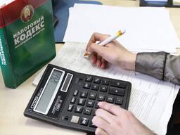 Налоговое консультирование