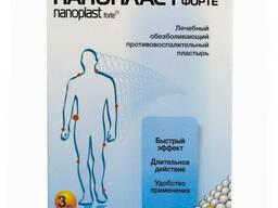 Нанопласт форте - пластырь обезболивающий , противовоспалительный
