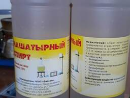 Нашатырный спирт (водный раствор аммиака 10%), Республика Бе