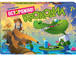"""Настольная игра """"Осторожно: крокодил!"""""""