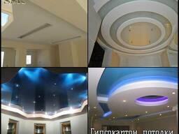 Натяжные потолки, потолки из гипсокартона - фото 1