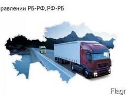 Необходима грузоперевозка Минск Тула