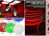 Неоновая светодиодная лента Neon Flexible Strip с контроллером / Гибкий неон 5 м. Красный - фото 7