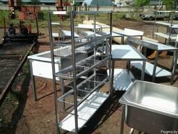 Нержавеющее оборудование для столовых, кухни