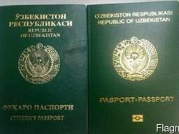 Нотариальный перевод узбекского паспорта