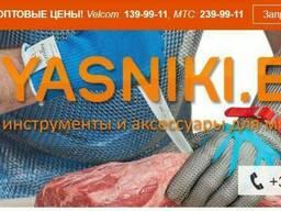Ножи для мяса, обвалочные, жиловочные
