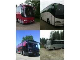 Нужен автобус на мероприятие- звоните, дешевле- только даром