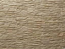 Облицовочный камень Сахара