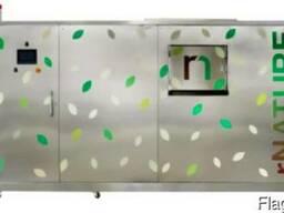 Оборудование для переработки пищевых отходов RN 1000