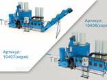 Оборудование для производства комбикорма МЛГ-1000 MAX (производительность до 1000 rг\ч) - photo 3