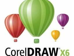 Обучение по программе CorelDraw
