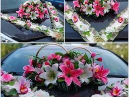 Очень красивый комплект украшений для Вашего свадебного кортежа