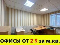 Офис 19 кв. м. в Полоцке