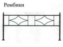 Ограда на могилу - Ромбики 2. 2/2. 3 двойная