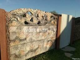 Покраска бетонных заборов