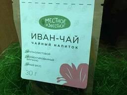 Органический иван-чай крупнолистовой