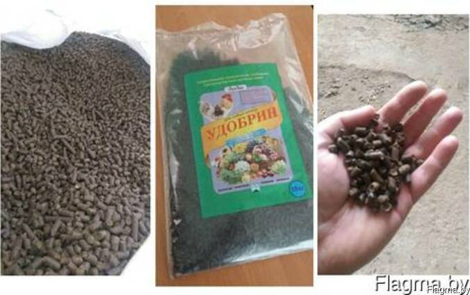 Органическое удобрение (гранулированный куриный помет)